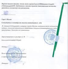Перевод паспорта с нотариальным заверением за день Нотариальное заверение переведенного узбекского паспорта