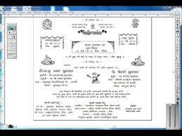 latest indian wedding cards matter inspiring card