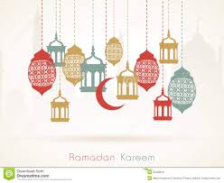 Ramadan Kareem Celebration With Hanging Arabic Lanterns Stock