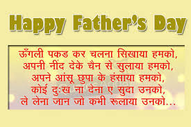 Father's Day Gujarati Suvichar Quotes Picture | Quotes Wallpapers via Relatably.com