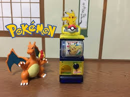 Pokemon Mini Vending Machine Amazing Pokemon Mini Vending Machine Sun And Moon YouTube