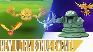 ULTRA BONUS EVENT STARTS TODAY! 5 New Shiny Pokémon in Pokémon GO ...
