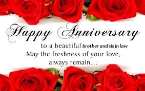 Happy-Anniversary-to-Brother-and-Sister-in-law.jpg