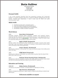 Personal Profile Resume Sample