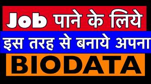 Biodata For Job Application Hindi Urdu How To Create Biodata For Job Application Make Job Interview Biodata Easy In Ms Word