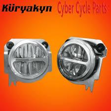 Cyber White Fog Lights Kuryakyn White L E D Driving Lights For Gl1800 2234 Ebay