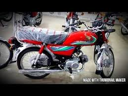 2018 honda 125 price in pakistan. delighful honda new honda cd 70 2017 official first look in pakistan intended 2018 honda 125 price