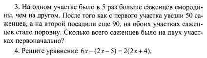 Контрольная работа по теме Функции  кр2 в2 1 bmp кр 2 в2 2 bmp