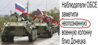 Наблюдатели ОБСЕ зафиксировали передвижение танков террористов недалеко от Луганска - Цензор.НЕТ 5880