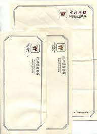 Stationery Letterhead Vintage Hotel Stationery Letterhead 2 Envelopes Wang Hu