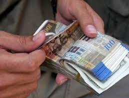 وكالة الغوث :تأمين الرواتب لشهر يناير فقط عدا إقليم الضفة الغربية حسب التعميم التالي