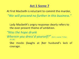 being funny is tough macbeth act scene essay macbeth act 1 scene 7 essay