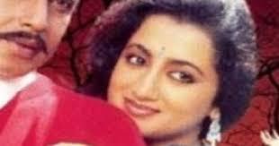 Swarg Yahan Narak Yahan ⚒ 1991 !FULL. MOVIE! OnLine Streaming ...
