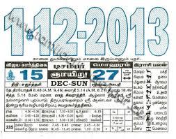 Monthly Calendar 2013 Tamil Monthly Calendar December 2013