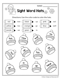 Free Winter Themed Sight Word Coloring
