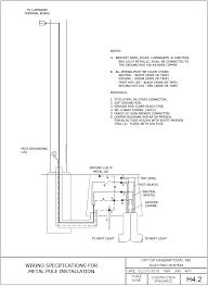 street light installation specifications