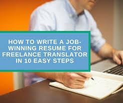 How To Make A Quality Resume