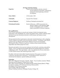 Fearsome Computer Skills Resume Templates Administrative Assistant