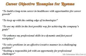 General Resume Objective Examples Amazing General Resume for Any Job Sample About General Career 27