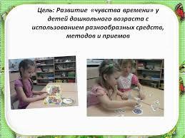Физическое воспитание дошкольников Курсовая работа т Читать  Реферат по физкультуре дошкольный возраст