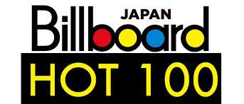 Stax Of Wax Japan Top Songs 2016 Billboard Japan Hot 100