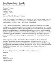 Writing A Resume Cover Letter Samples Retail Cover Letter Sample