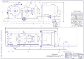 Курсовой проект по деталям машин Скачать курсовую по дисциплине  Двухступенчатый горизонтальный редуктор и цепная передача для привода ленточного конвейера