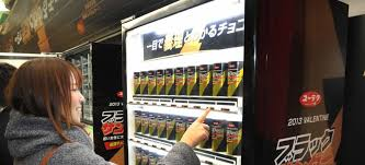 Chocolate Vending Machines Awesome Confectioner's Free 'obligatory Chocolate' Machines Prove Subway Hit
