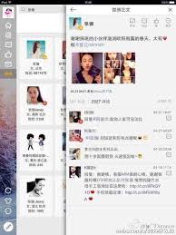 tips for weibo marketing