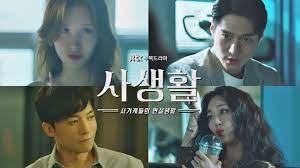 ซอฮยอน(Seohyun), โกคยองพโย(Go Kyung Pyo) และคนอื่นๆ ในทีเซอร์ละครเรื่องใหม่  ข่าวบันเทิงเกาหลี seoul2me.com