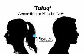 Image result for pic of a Muslim divorced couple?