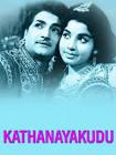 Sharada Katha Nayakudu Movie