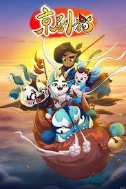 Xem Phim Kinh Kịch Miêu - Jing-Ju Cats Thuyết Minh (2015) - Xem Phim Online  Hay, Xem Phim Online Nhanh