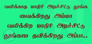 Image result for அப்பா