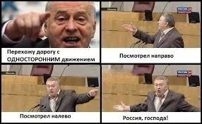 Завтра вступают в силу новые правила въезда россиян в Украину - Цензор.НЕТ 5303