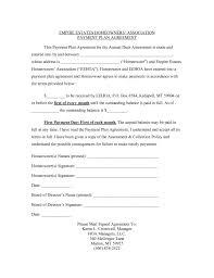 Loan Agreement Template Microsoft Word Templates Qpfwvy Free Cv