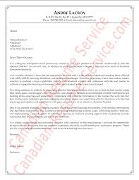 teacher istant letter of introduction