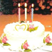 download birthday cards for free birthday wishes music card amazing musical birthday cards free