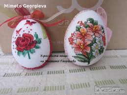 Великденска декорация от тишу хартия. Velikdenska Dekoraciya V Dekoraciya Za Doma V Gr Ruse Id21016801 Bazar Bg