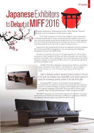 famous furniture companies. Famous Furniture Companies O