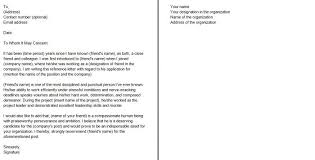 Recommendation Letter For A Friend Template