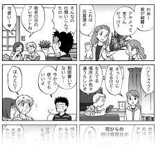 高村かいillustrators Searchcubic Co Ordinate Office Of