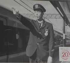 大阪 制服 端正 最高 駅員観察日記はてな編