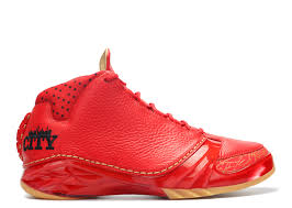 Air Jordan 23 (XXIII) Shoes - Nike | Flight Club