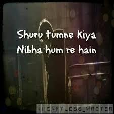 Pyar Shuru Tumne Kiya Nibha Hum Rahe Hai My Love Pinterest Delectable Jb Ach Tha Quotes In Hindi
