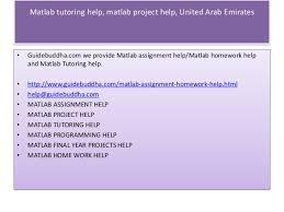 uae matlab online tutoring help matlab assignment help united arab matlab tutoring help