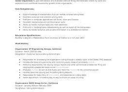 What Are Skills And Abilities Verbal Communication Skills Resume Examples Job Sample Of And