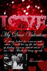 happy valentine s day letter for wife