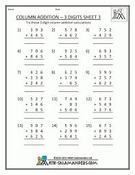 2 nd grade math worksheets essential photoshot sum with 50 missind ...