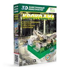 <b>Электронный 3D-конструктор ND</b> PLAY Крокодил — купить в ...